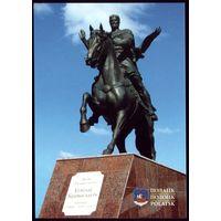 2010 год Полоцк Памятник Всеславу