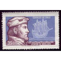1 марка 1971 год Чили Магеллан 758