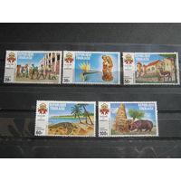 Марки - фауна, Того, бегемот, крокодил, антилопа, архитектура, флаги, символика
