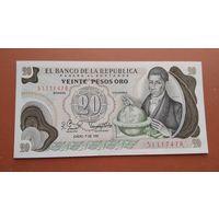 Банкнота 20 песо Колумбия 1981 г.
