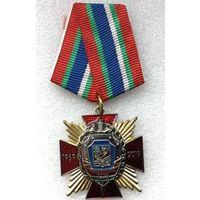 50 лет Первомайскому РУВД г. Минска