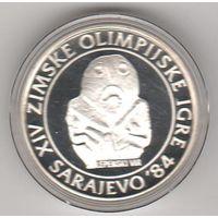 Югославия 250 динаров 1984 года. Олимпиада в Сараево. Пруф. Серебро. Редкая!