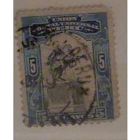 Статуя Боливара. Перу. Дата выпуска: 1907