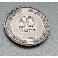 Израиль 50 прут, 1954 магнетик 7-2-7