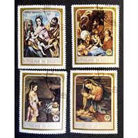 Бурунди 1968 г. Рождество. Религия. Живопись. Праздники. Авиапочта, полная серия из 4 марок #0098-И1P22