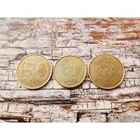 Республика Беларусь (РБ). 3 монеты со смещением одним лотом (20 и 50 копеек 2009). Брак, смещение.