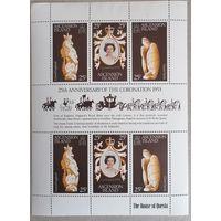 Остров Вознесения. 25-я годовщина коронации королевы Елизаветы II.