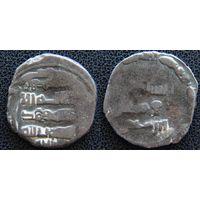 YS: Индия, династия Газневидов, серебряная монета, XI век, арабские надписи