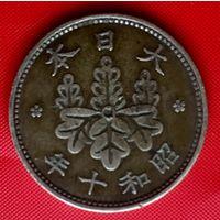 02-27 Япония, 1 сен 1935 г.