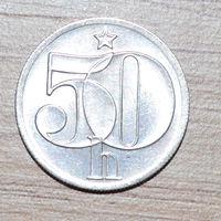 Чехословакия 50 геллеров 1979 г.