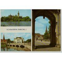 Открытка ГДР Шверин (Мекленбург) / Schwerin