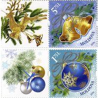 Новый год и Рождество, Праздники Молдова 2016 **