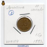 Аргентина 10 сентаво 1993 года -2