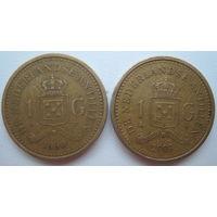 Антильские острова 1 гульден 1990, 1993 гг. Цена за 1 шт. (g)