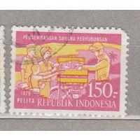 Мотоциклы почта письма 3-й Пятилетний План Развития Индонезия 1979 год лот 1012