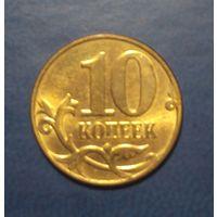 Россия. 10 копеек 2008 м, магнит