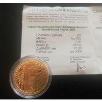 ЗУБР 50 рублей 2006 года