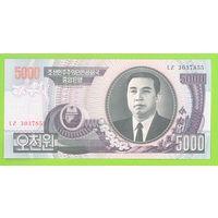 Северная Корея. 5000 вон (образца 2006 года, P46, UNC