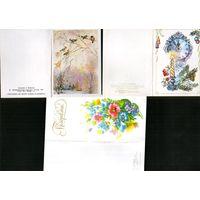 3 мини-открытки (подписаны)