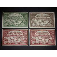 Россия РСФСР 1921 Помощь голодающим Поволжья 4 чистые марки одним лотом