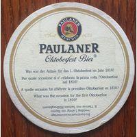 Подставка под пиво Paulaner No 26