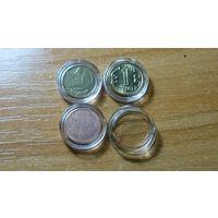 Капсулы для монет диаметром 15 мм.