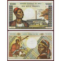 [КОПИЯ] Мали 10 000 франков 1970-1984 г.г.
