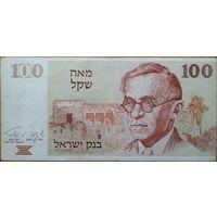 Израиль 100 шекелей 1979г. Р.47