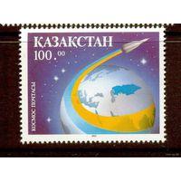 Казахстан космическая почта