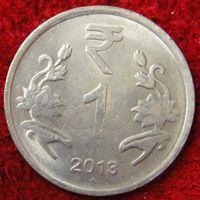 7267:  1 рупия 2013 Индия