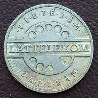 Жетон телефонный - Латтелеком - Латвия