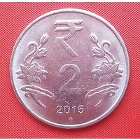 63-12 Индия, 2 рупии 2015 г.