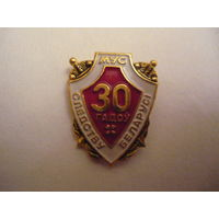 30 лет Следствию Беларуси