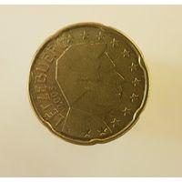20 евроцентов, Люксембург 2005