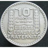 Франция 10 франков 1947 большая голова