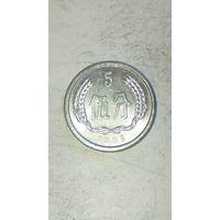 Китай 5 фен 1988