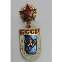 """Значок """"Инструктор общественник СССР"""". Алюминий."""