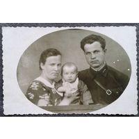 Фото семьи красного командира. 1940 г. г.Витебск. 8х12,5 см.