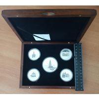 5 коллекционных монет Острова Кука. Серебро. Тираж 500 экземпляров