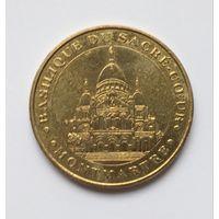 Монета  Montmartre ПАРИЖ 2007 / МЕДАЛЬ СВЯТОГО СЕРДЦА