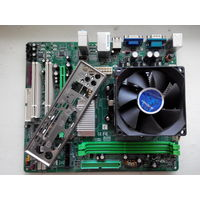 Материнская плата Biostar NF61S Micro AM2 SE в комплекте с ....