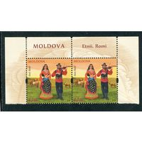 Молдавия 2018. Этнические группы. Цыгане. Верхняя сцепка листа