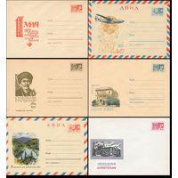 Куплю чистые почтовые конверты СССР с маркой (ХМК)