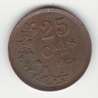Люксембург 25 сантимов 1930 года. Бронза. Нечастая!