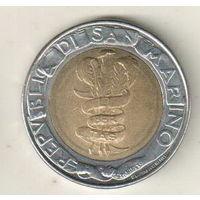 Сан-Марино 500 лира 1995