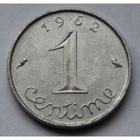 Франция, 1 сантим 1962 г.