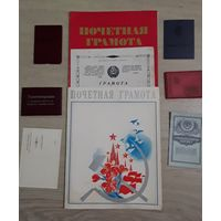 Документы и грамоты СССР