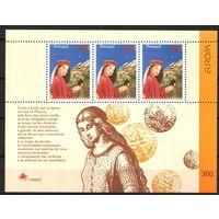 ЕВРОПА-ПОРТУГАЛИЯ\946\ PORTUGAL - 1997. MNH
