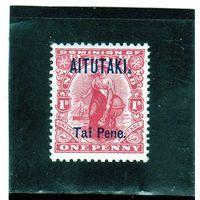 Остров Аитутаки. Острова Кука. Ми-8.Богиня торговли.1913.