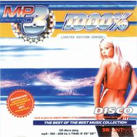 1000% Disco (MP3 сборник) CD